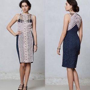 NWOT Byron Lars Beguile Laser Cut Dress